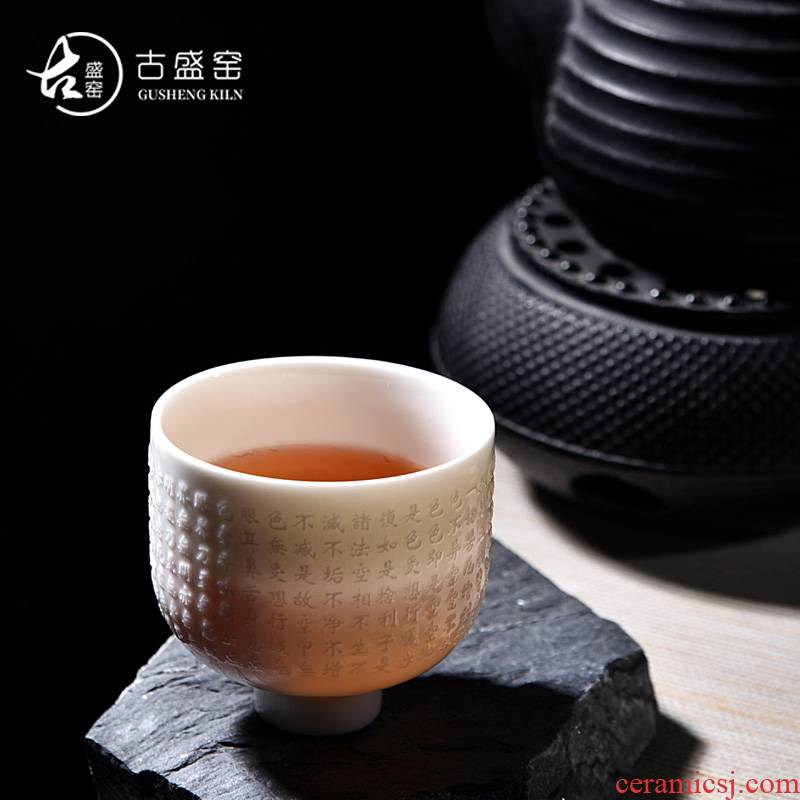 Ancient sheng up new gift boxes white porcelain its heart sutra CPU master cup single CPU Buddha zen ceramic sample tea cup
