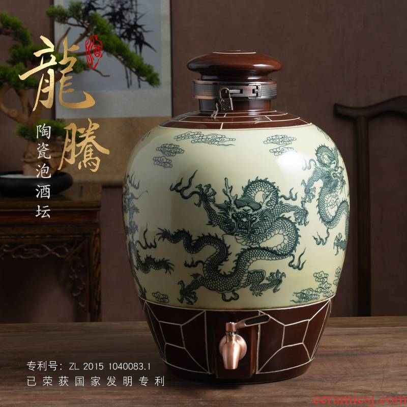 Jingdezhen ceramic jars household seal terms bottle 10 jins 20 jins 30 jins 50 kg antique wine VAT empty bottles
