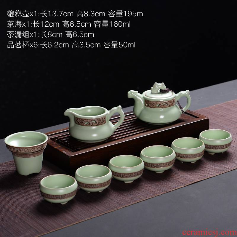 Elder brother up kung fu tea set suits for your up household ceramic lid bowl of office of a complete set of gift cups of tea