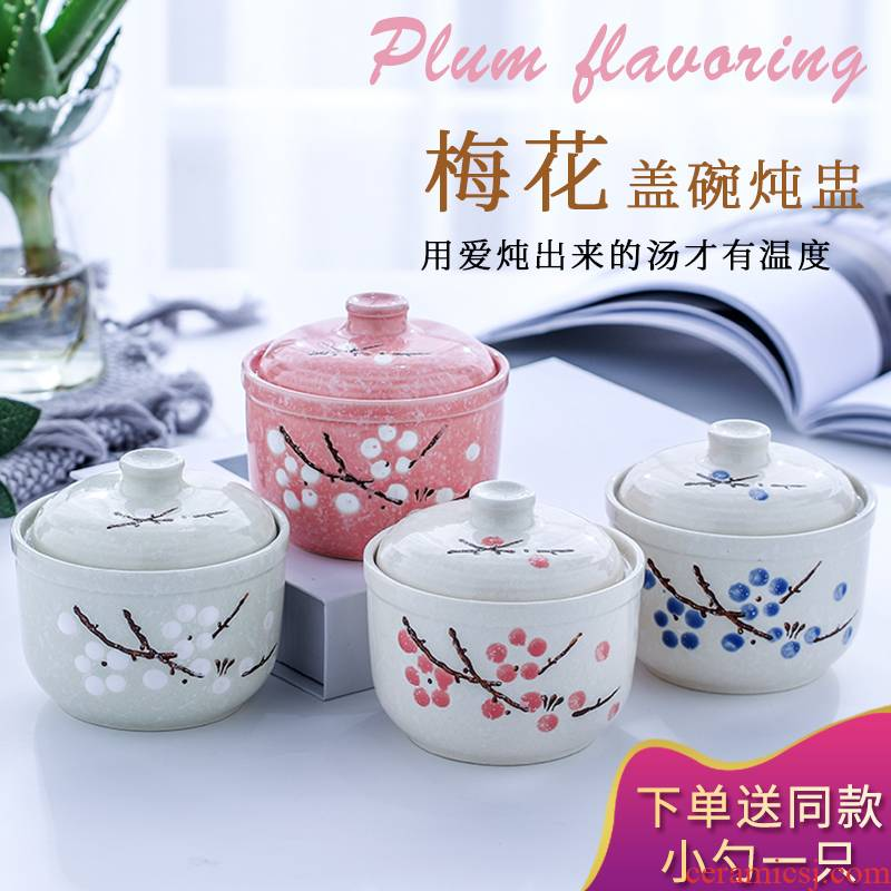 Japanese ceramic cup with cover household water stew stew pot 2 one small bird 's nest soup cup steamed egg cup dish bowl of stew