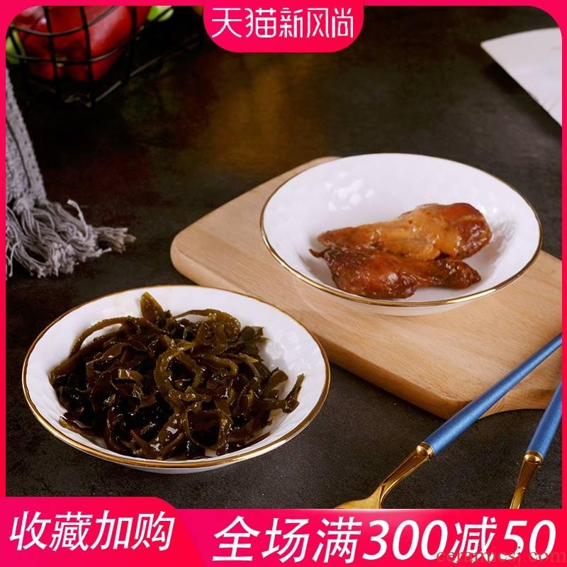 Jingdezhen four pack 】 【 relief ipads porcelain round taste up phnom penh dish home European ceramic creative condiment dishes