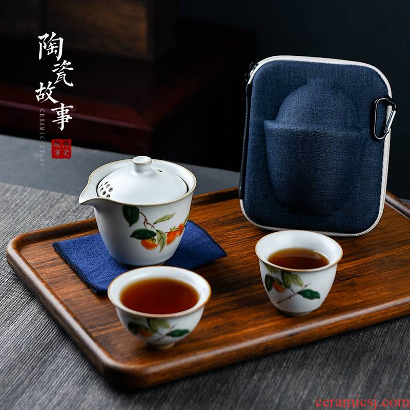 Ceramic story is suing travel tea set suit portable kung fu to crack a cup of tea a pot of two cups of the receive package