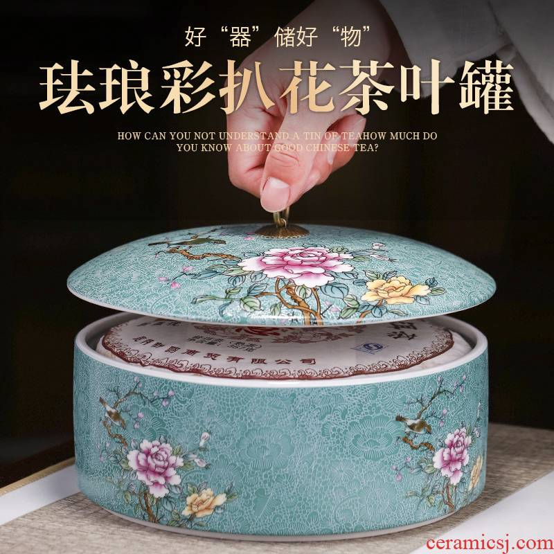Jingdezhen to pick flowers colored enamel porcelain jar large household pu - erh tea seven loaves POTS and POTS