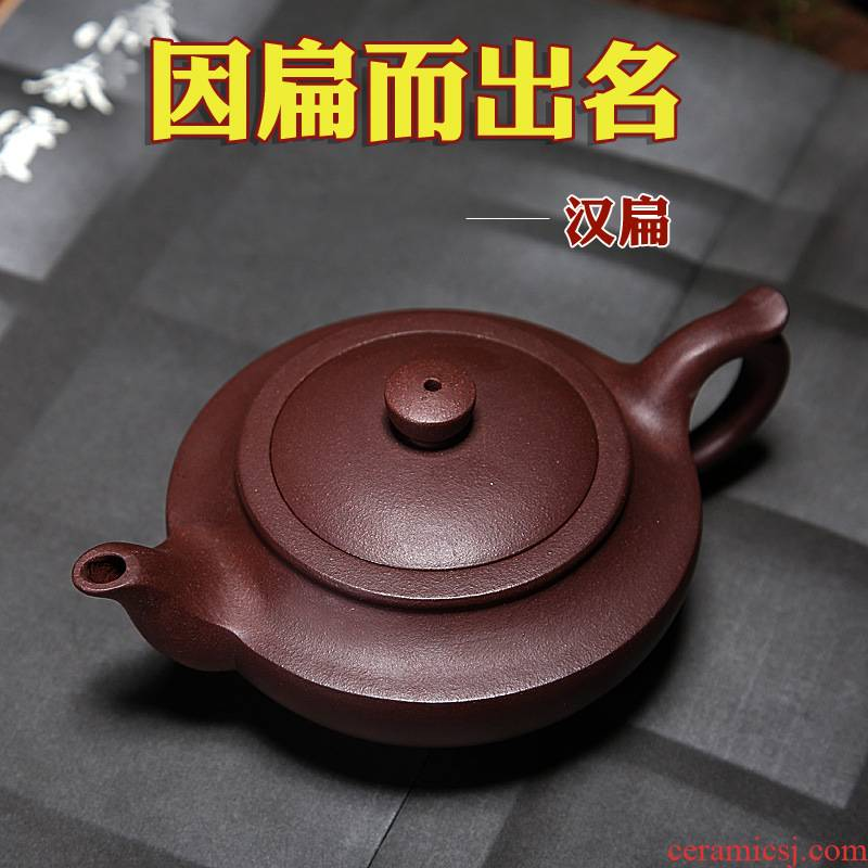 It yixing purple sand tea set purple mud flat han han cloud are it tea tea kettle pot of pure manual nameplates, home