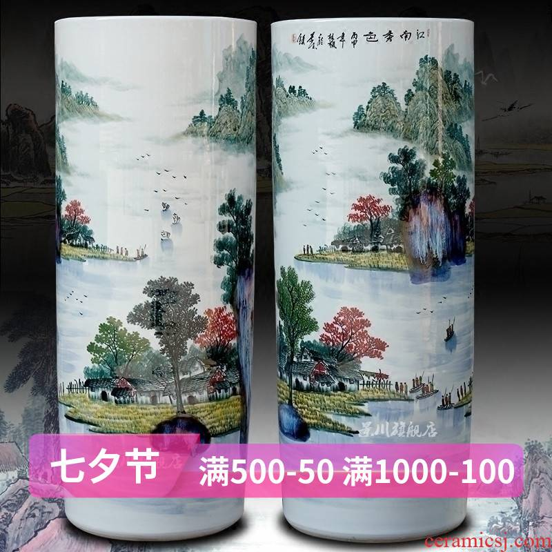Big vase quiver jiangnan xiuse hand - made variable glaze porcelain of jingdezhen ceramics landing place, a living room
