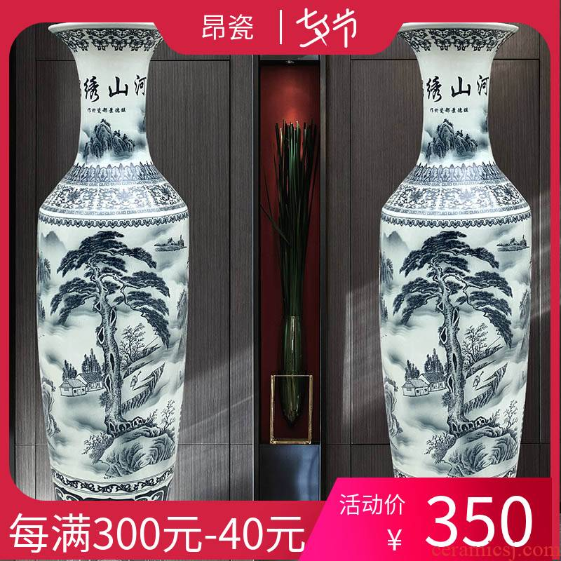 Jingdezhen ceramic porcelain vase splendid sunvo landing big sitting room adornment furnishing articles company hall hotel feel