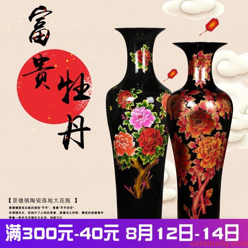 Jingdezhen ceramics landing large vases, black crystal glaze sands peony hotel guest hall furnishing articles of feng shui