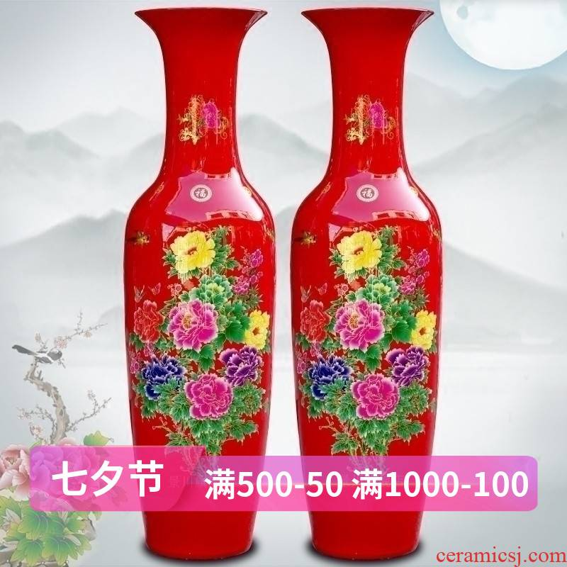 Jingdezhen ceramics China red color big vase peony hotel home sitting room ground adornment large - sized furnishing articles