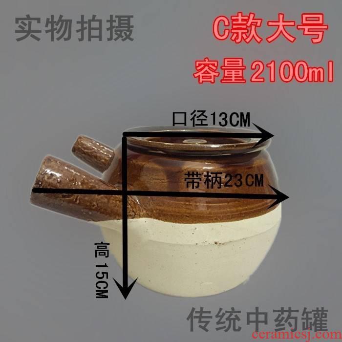 Crock POTS pot boil pot up TCM traditional coarse pottery pot health tea pot ceramic tisanes an earthenware pot