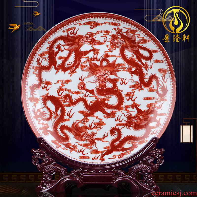 Jingdezhen ceramics dragon sat hang dish of pottery and porcelain decoration plate Chinese style living room decoration business gifts furnishing articles