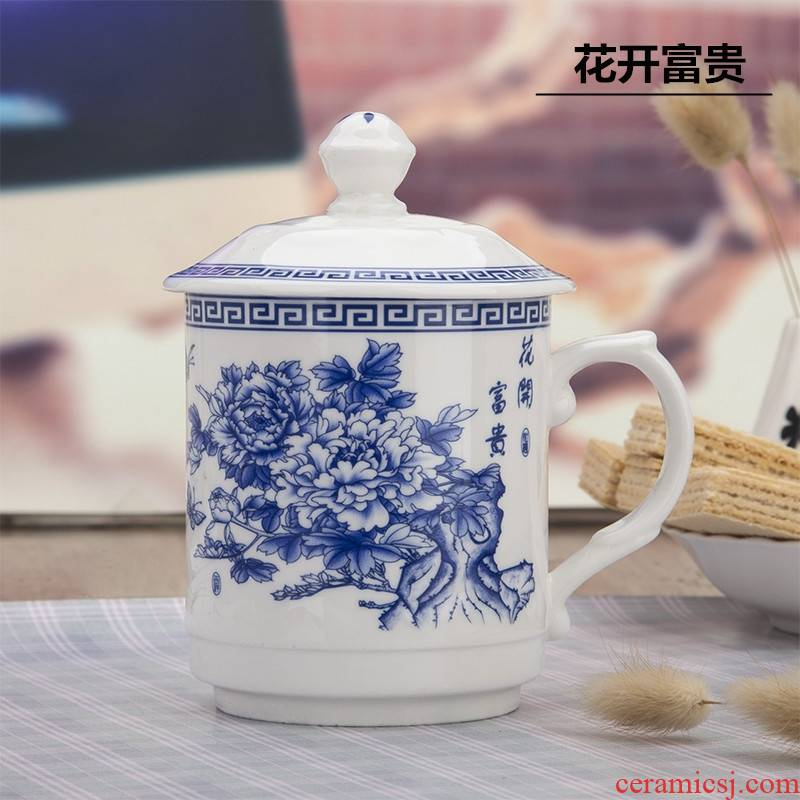The ipads porcelain cup high - capacity office glass koubei. Ceramic mark cup gift cup with cover with a cover
