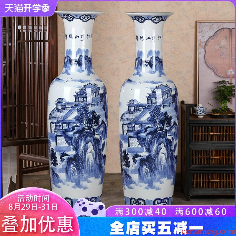 Jingdezhen ceramics hand - made of blue and white porcelain vase splendid sunvo landing big sitting room hotel large decorative furnishing articles
