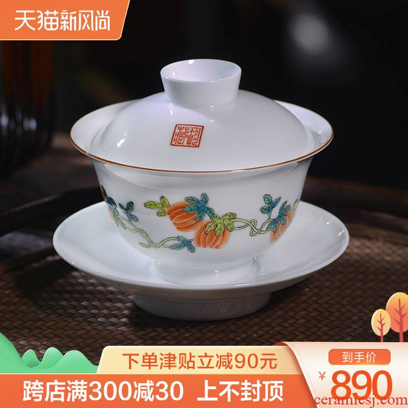 Jingdezhen thin foetus ceramic hand - made pastel all three tureen large single tureen tea bowl of kung fu tea cups