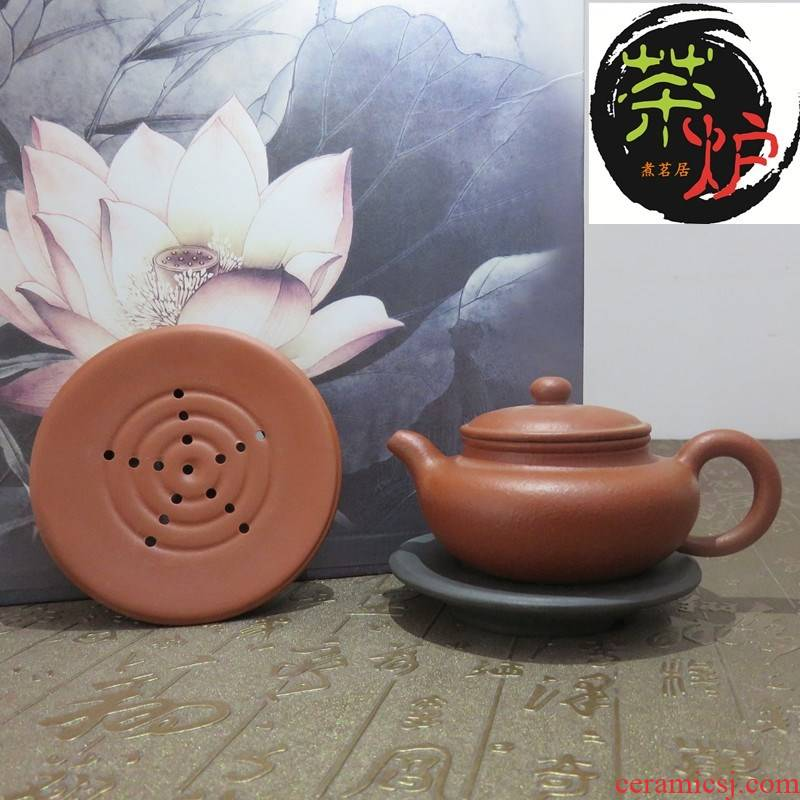 Ceramic teapot cup mat chaozhou zhu mud purple black 9 cm round pot it Joe base bearing dry mercifully hole