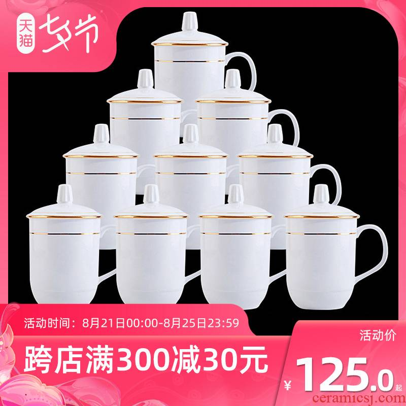Jingdezhen ceramic cups home office ipads China and meeting with cover glass cup 10 only suit the cup the custom LOGO