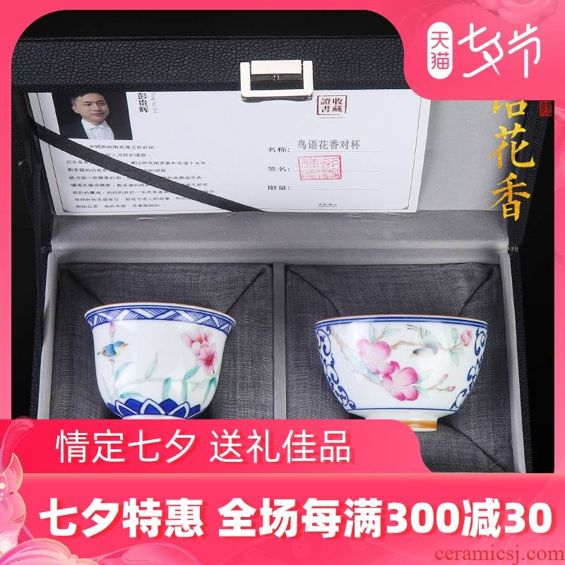 Artisan fairy hand - made master cup for cup cup sample tea cup white porcelain ceramic household pure manual kung fu tea cups