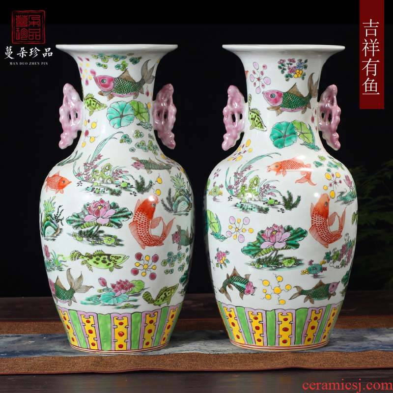 Jingdezhen hand - made archaize kangxi war enamel vase Jingdezhen ceramic powder enamel fish bottle algal lines cross the characters