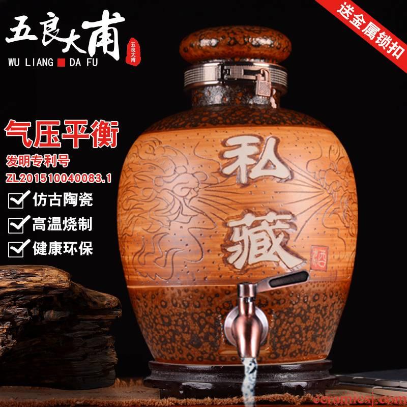 Archaize ceramic jars 20 jins 30 jins it 50 wine bottle with hip jingdezhen jars mercifully wine jars