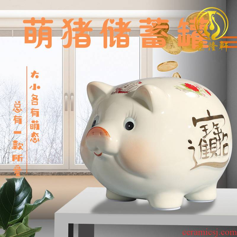 Trill creative furnishing articles piggy bank high - capacity ceramic pig birthday gift lovely female children change piggy bank