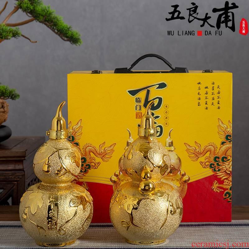 Jingdezhen ceramic bottle home three catties 5 jins of jar art gourds empty wine bottle archaize ceramic wine