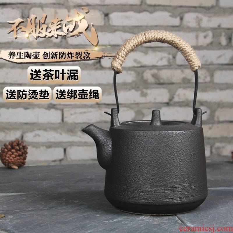 Volcano cooked this ceramic teapot tea ware tea boiled white clay electric jug kettle kung fu tea kettle