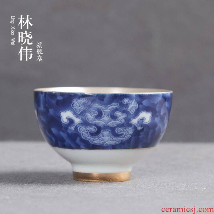 Jingdezhen tasted silver ceramic cups silver gilding kung fu tea set celadon sample tea cup tea master cup single cup, bowl of household