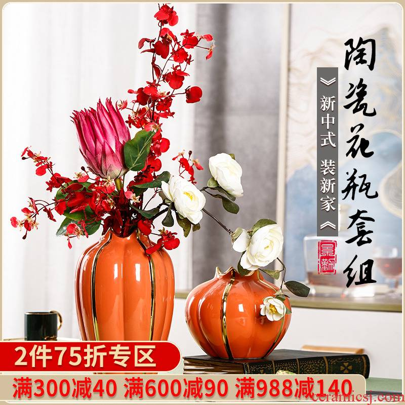 Jingdezhen European ceramic vases, I and contracted new Chinese vase furnishing articles table flower arranging porch is decorated living room