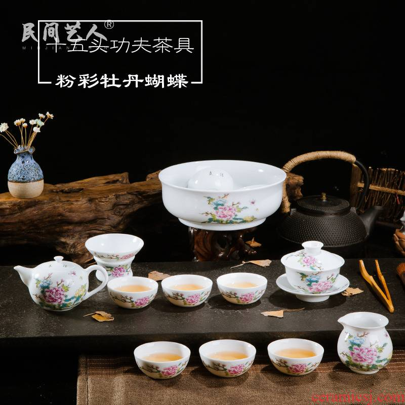 Jingdezhen ceramic 15 head kung fu tea set household fair cup teapot) tea tray of a complete set of tea sets