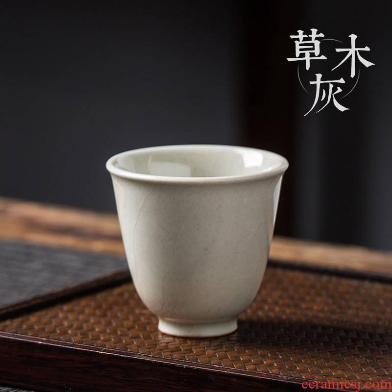 Wynn collect plant ash kung fu tea cup single cup small jingdezhen ceramic sample tea cup tea set a single tea cups
