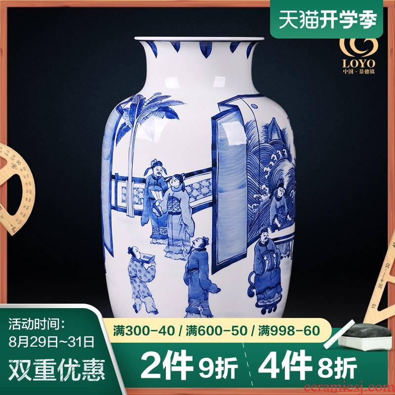 Famous master of jingdezhen ceramics hand - made vases, antique blue - and - white Chinese style living room TV cabinet porch is decorated furnishing articles