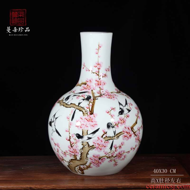 Jingdezhen beaming porcelain vases, the magpies name plum flower vase hand - made of hand - made hong mei good vase