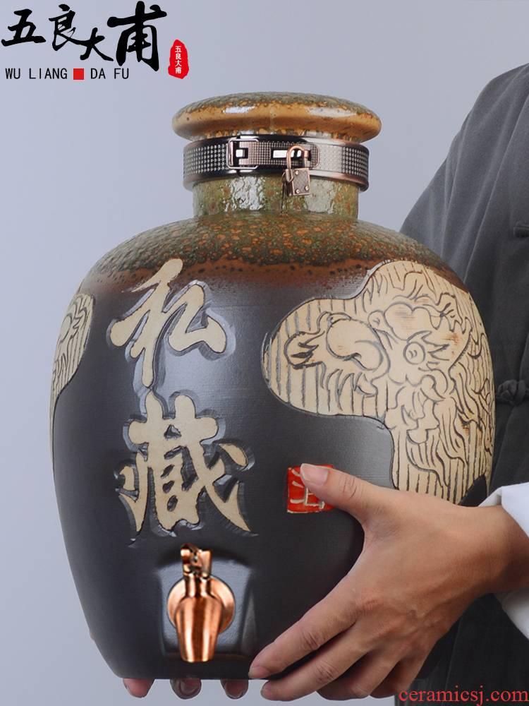 Archaize of jingdezhen ceramic wine jars home 10 jins 20 jins in 100 to 50 kg liquor sealing hoard it