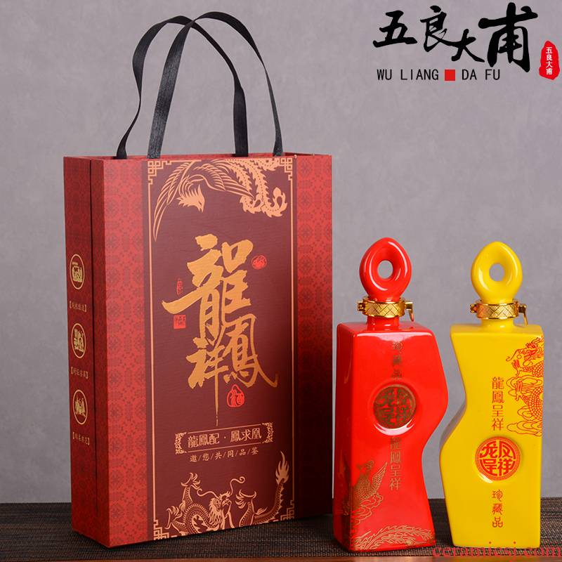 Jingdezhen ceramic bottle with empty jars antique wedding gift box 1 kg pack liquor bottle red wine festival