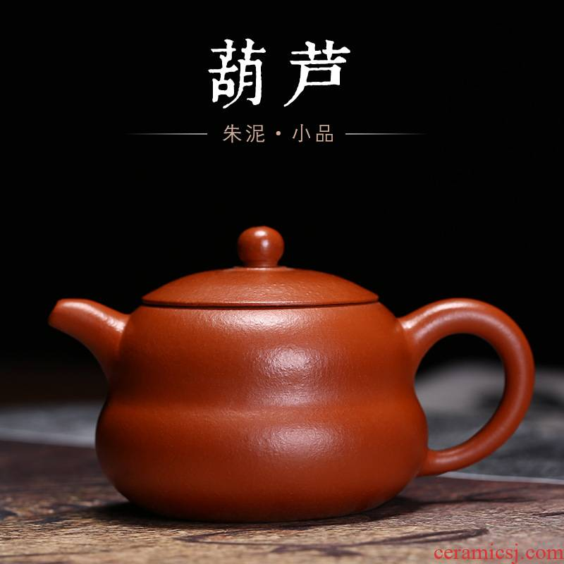 Yixing undressed ore it zhu mud bottle gourd pot all pure hand made clay pot decals mingyuan tea teapot