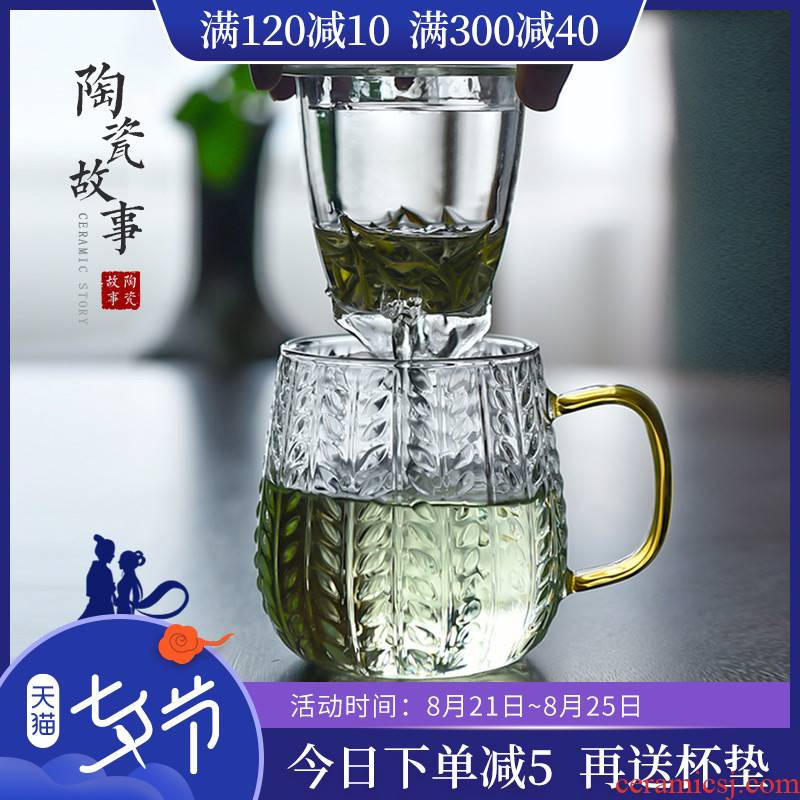 Transparent glass ceramic tea story glass separation of household flower tea cups with cover filter cup cup