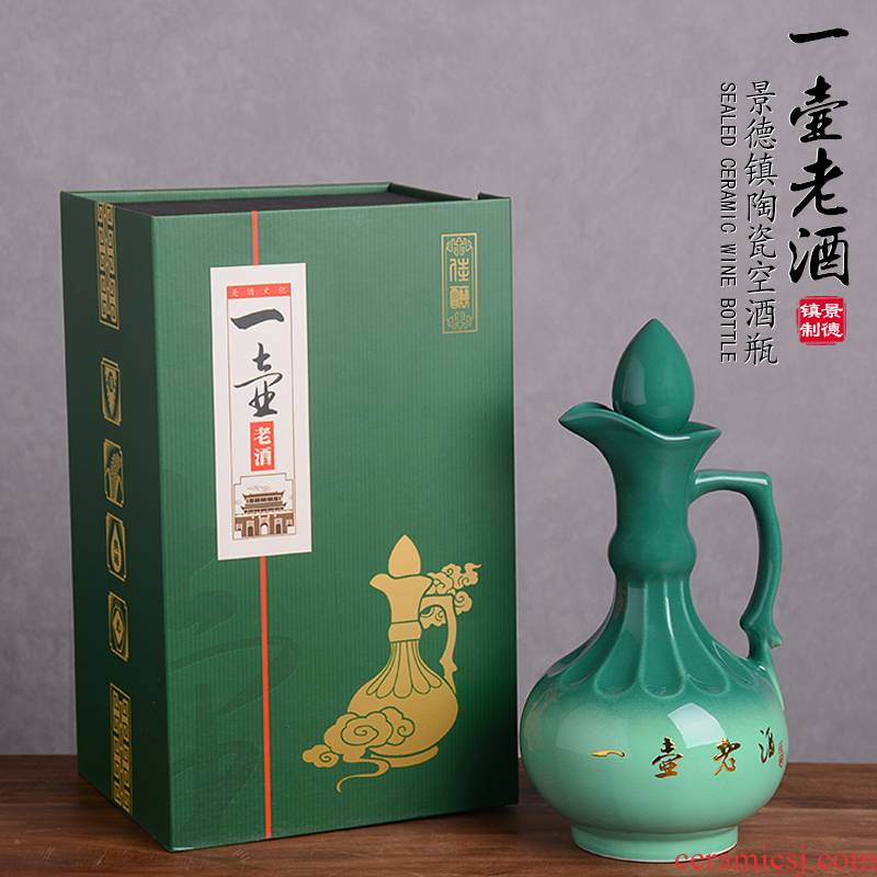 1 kg pack creative ceramic bottle with the empty pot of household gift box of the ancients liquor sealing mercifully wine jar palaeowind jars