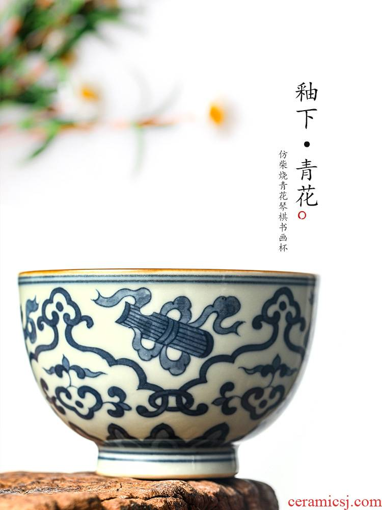 Jingdezhen blue and white master cup sample tea cup single CPU checking ceramic hand large kung fu tea cups. A single