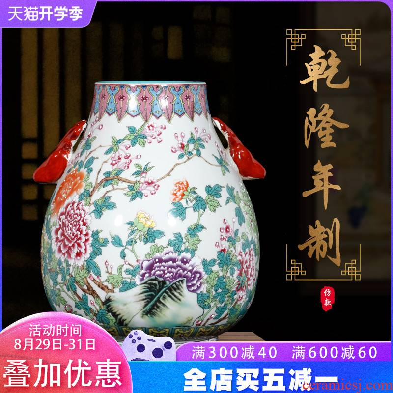 Jingdezhen ceramics powder enamel ears deer head barrels of vases, flower arranging a blessing, furnishing articles of Chinese style household adornment sitting room