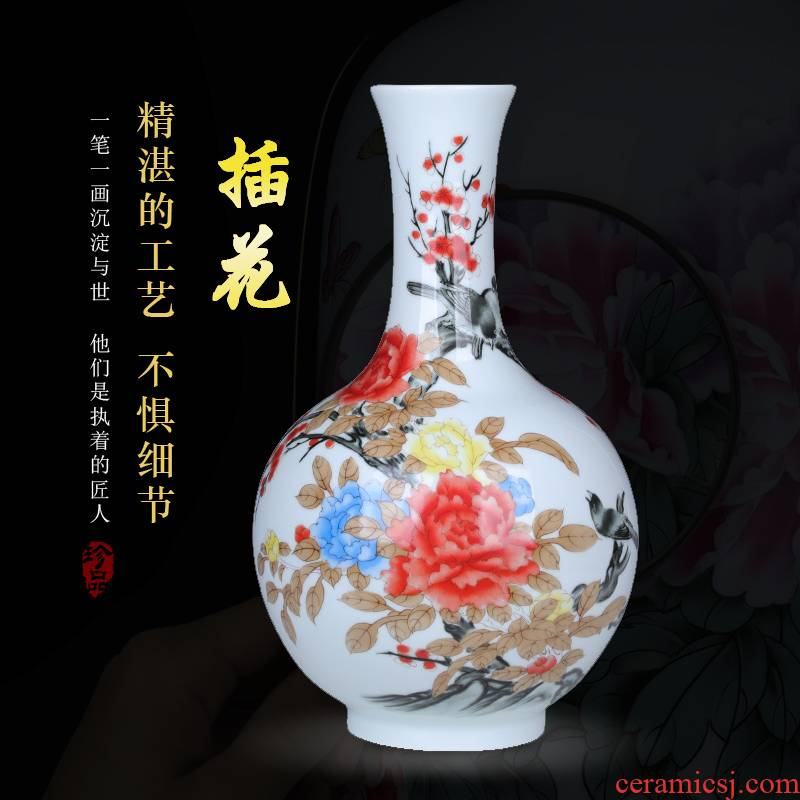 Jingdezhen porcelain famille rose porcelain vase 40 cm high and new Chinese style household living room rich ancient frame TV ark, furnishing articles