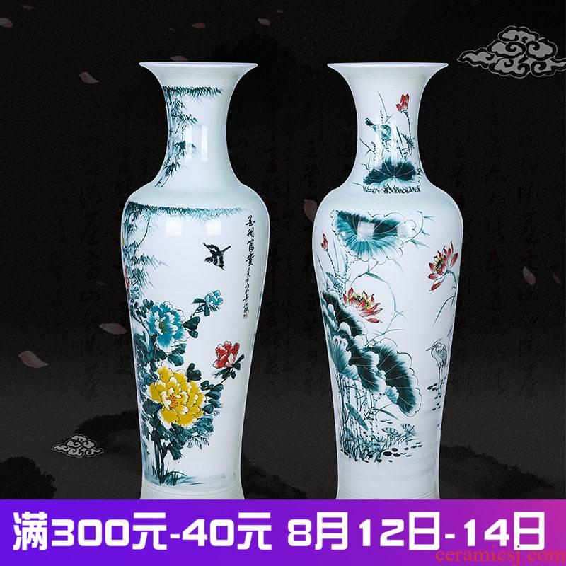 Jingdezhen ceramics large lotus flower vase peony open living room home furnishing articles furnishing articles hotel