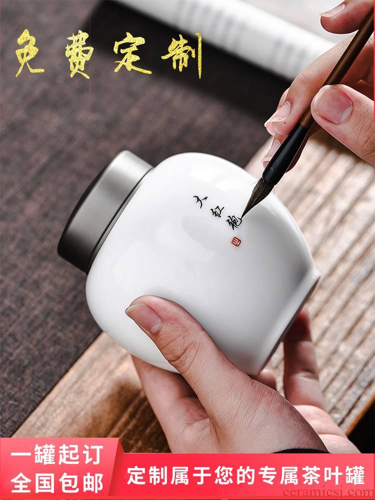 Jingdezhen ceramic caddy fixings custom seal pot put tea POTS with cover household puer tea POTS