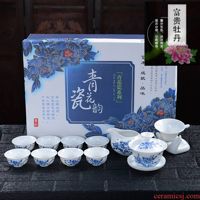Ceramic tea cup travel Ceramic tureen tea cups with blue and white porcelain of a complete set of kung fu tea set gift