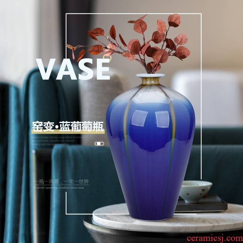 Creative up jingdezhen ceramics vase blue bottle of modern Chinese style home sitting room adornment is placed