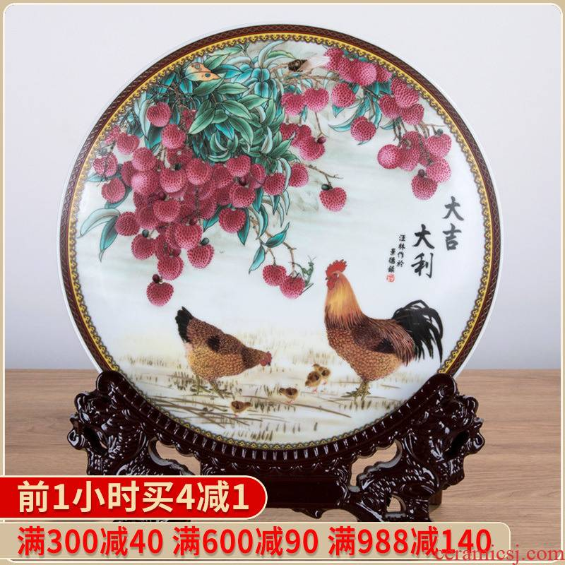 261 hang dish of jingdezhen ceramics decoration plate modern Chinese style living room decoration furnishing articles