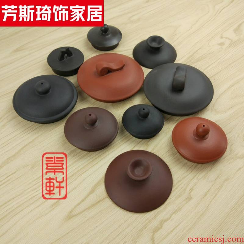 1 the custom With the lid With the ceramic purple clay teapot lid kunfu tea brown for a fitting tao zhu, small.