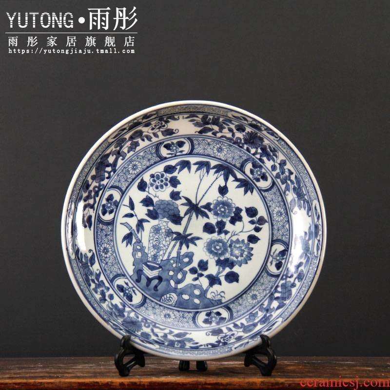 Chinese style household ceramics decoration plate hang dish modern household adornment handicraft furnishing articles furnishing articles of jingdezhen ceramics