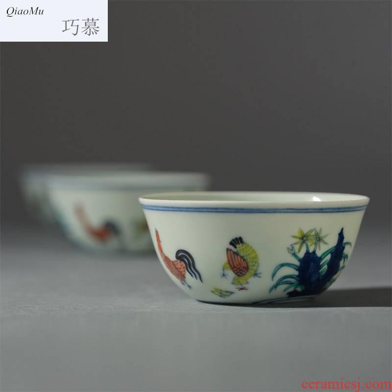 Qiao mu 280 da Ming chenghua chicken color bucket cylinder cup jingdezhen hand - made manual archaize ceramic tea cups