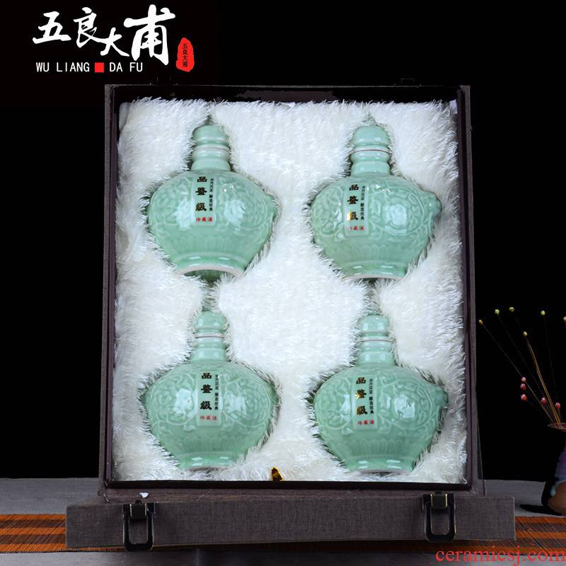 1 catty jingdezhen ceramic bottle bottles pea green glaze hip flask jars far small empty wine bottles