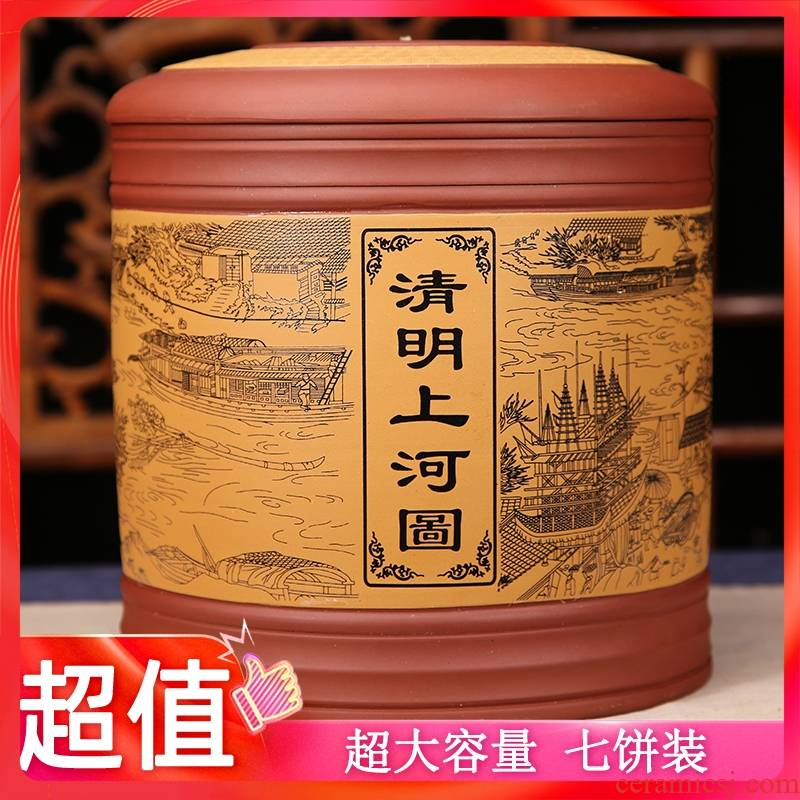 Pu - erh tea caddy fixings violet arenaceous caddy fixings large number receive a case seven cakes tea tea cake tin box of ceramic seal of household