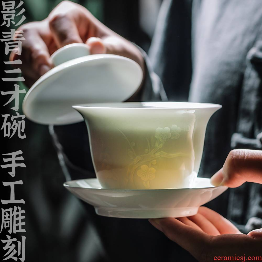 24 is shadow green ceramic only three tureen kung fu tea tea cup bowl large single jingdezhen manually